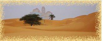dunesmosque.jpg