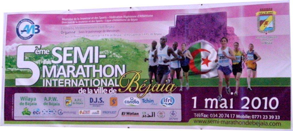 marathonbgayetcopie.jpg