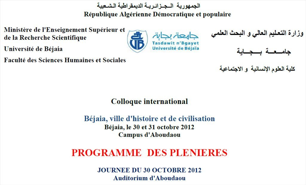 Colloque international sur la ville de Bgayet dans 1. AU JOUR LE JOUR screenshot035