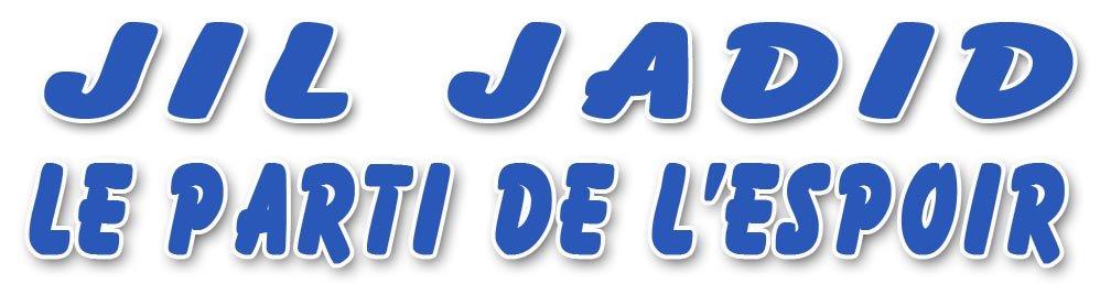 Jil Jadid, le parti de l'Espoir dans 1. AU JOUR LE JOUR jiljadid_espoir