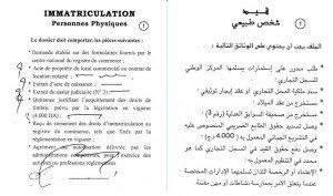 constitution_dossier_cnrc-300x177
