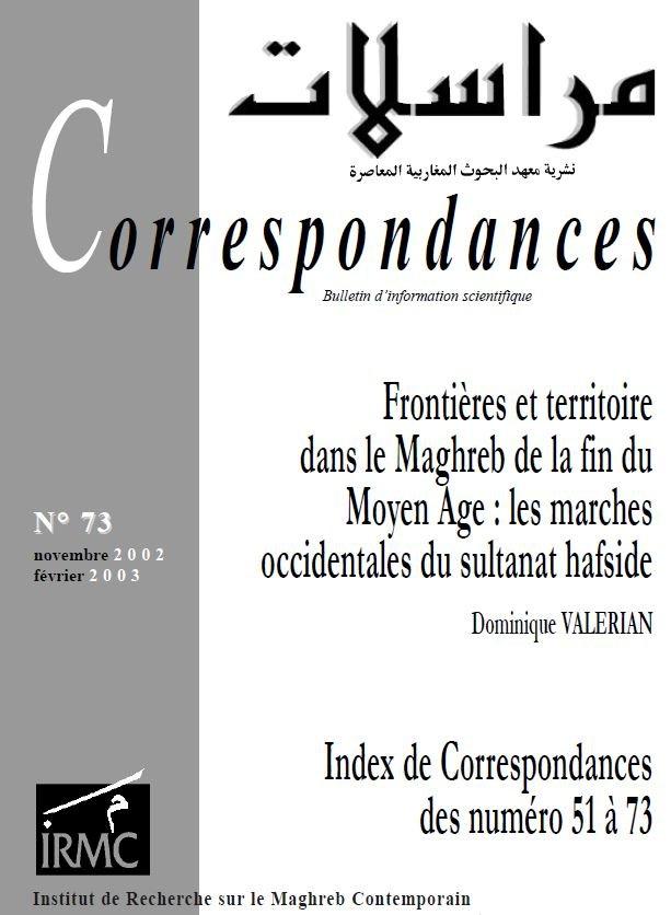 Bougie, port maghrébin (1067-1510) par Dominique VALERIAN dans 3. CULTURE & EDUCATION correspondances