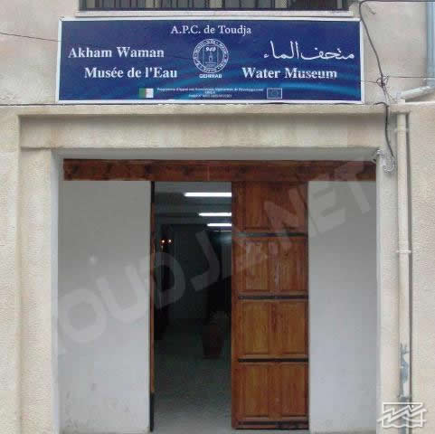 museetoudja