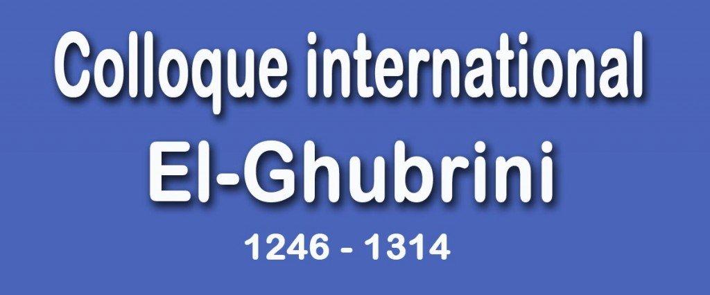 Entête-Ghubrini
