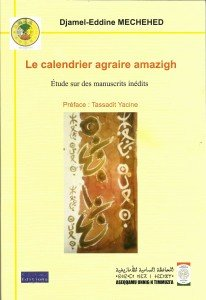 Calendrier_amazigh